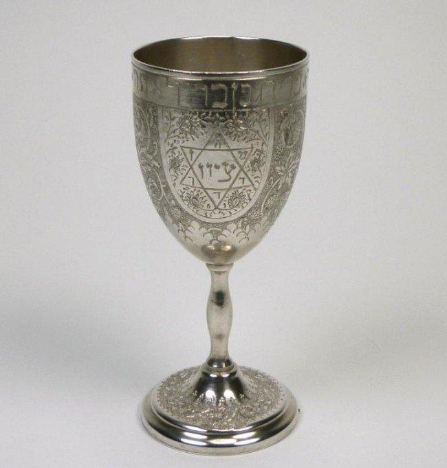 1057: PERSIAN SILVER KIDDUSH CUP