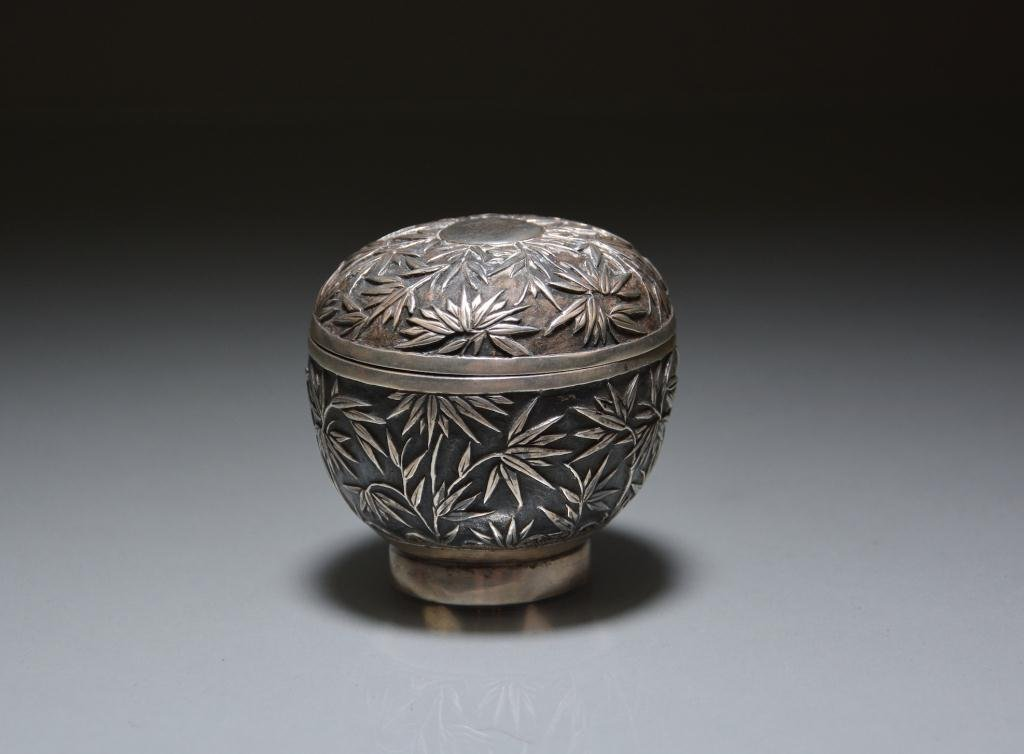 CHINESE EXPORT SILVER BETEL NUT BOX