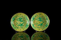 PAIR OF CHINESE DRAGON SAUCER DISHES