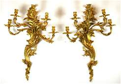 MONUMENTAL PAIR OF GILT BRONZE WALL SCONCES