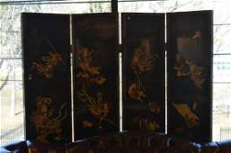 CHINESE FOUR PANEL SCREEN WITH HARDSTONE APPLIQUE