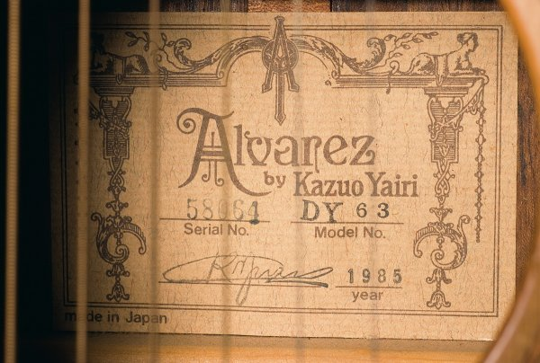 704: Alvarez-Yairi Model DY-63 Acoustic/ Electric G... - 4