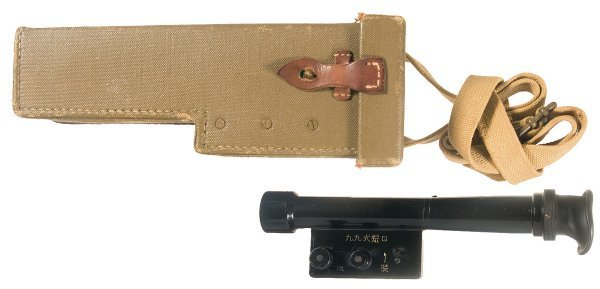1813: WWII Japanese Sniper 4x Scope With Carrying Ca...