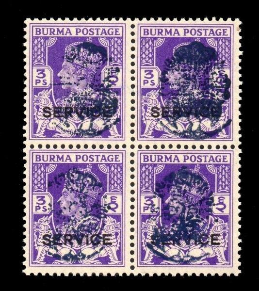 10: Burma Japan Occupation (SG J33) 3ps Block NH