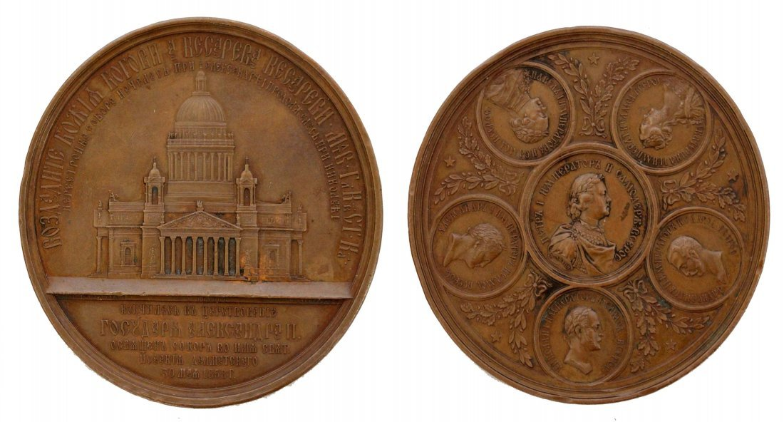 Consecration of St. Isaac's Cathedral Bronze Medal