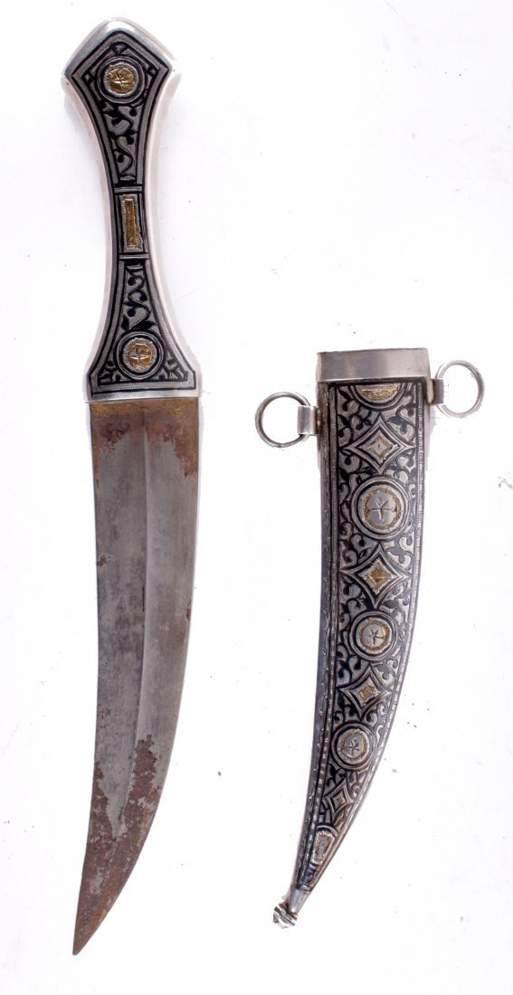 A Silver Mounted Dagger Jambiya of typical form, with a