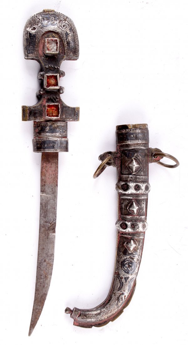 An Unusual Small Wahabite Dagger Jambiya with a 12cm