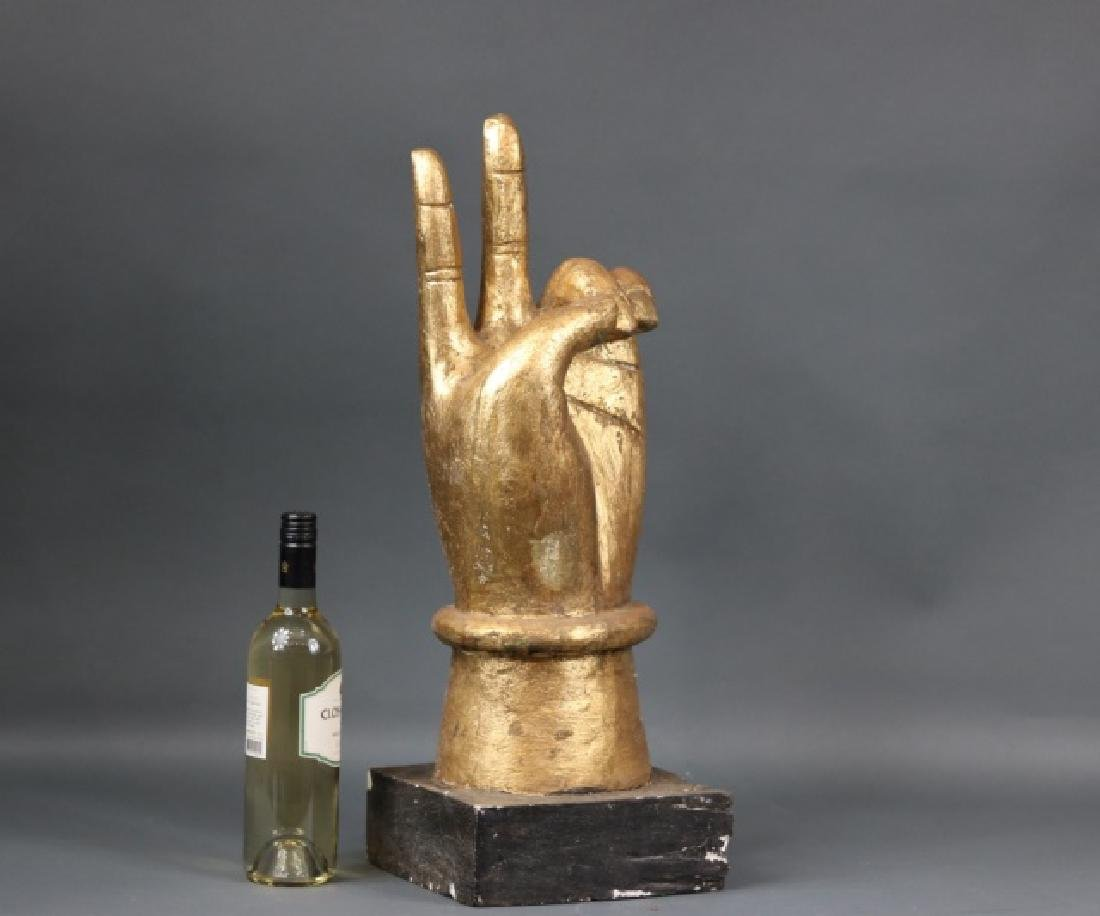 Carved Wooden Hand - 4