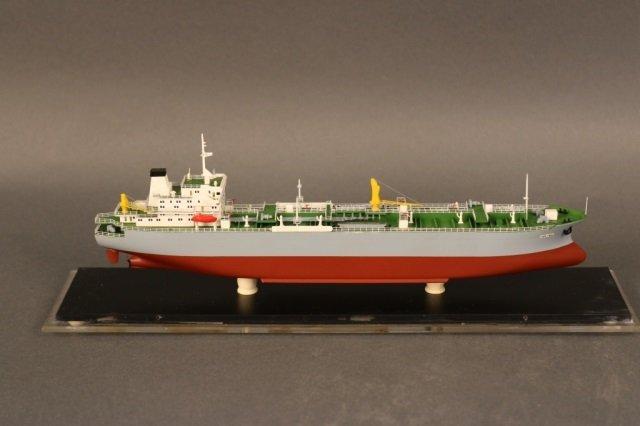 """Tanker Model """"Iver Libra"""""""