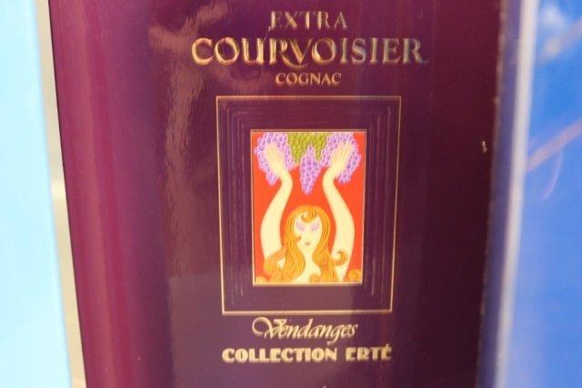 Rare,Unopened 8 Bottle Erte Courvoisier Collection - 3