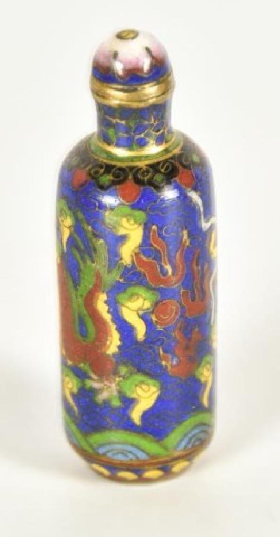 4 Items--Chinese Snuff Bottles & Box - 10