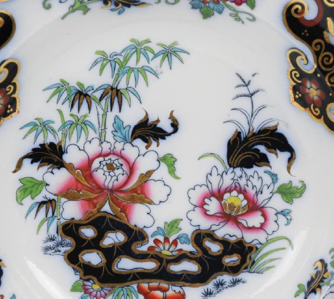8 English Ironstone Chinoiserie Soup Bowls, Etc. - 4