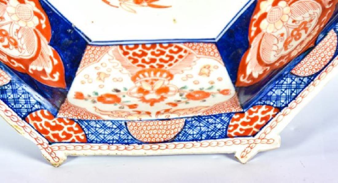 Imari Bowl - 4
