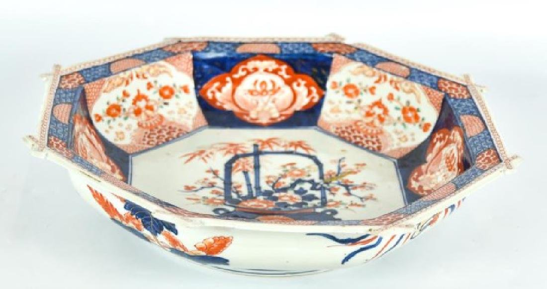 Imari Bowl - 6
