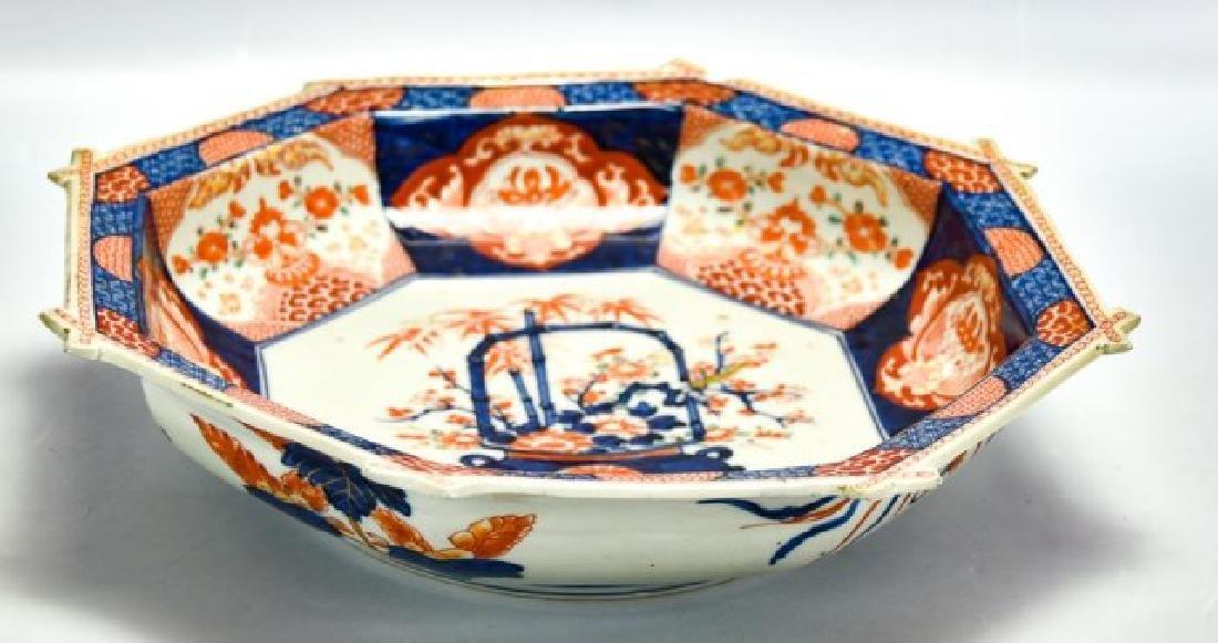 Imari Bowl - 7