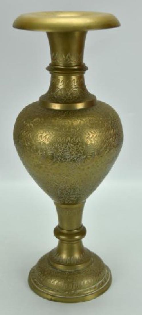 Pr. of Large Persian Brass Vases - 3