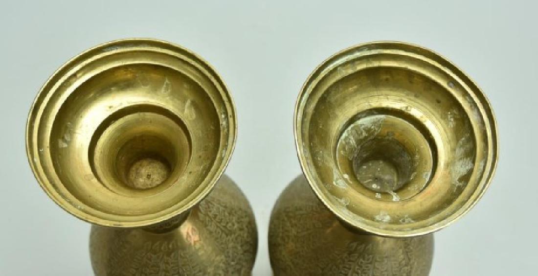 Pr. of Large Persian Brass Vases - 7