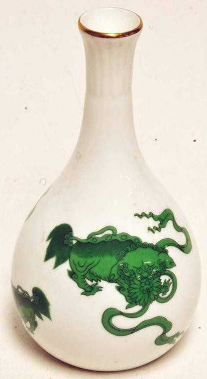 318 Wedgwood Chinese Tigers Vase