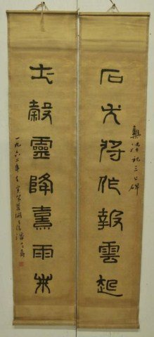 21: Pair of Chinese Calligraphy Scrolls