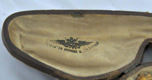 10: Carved Meerschaum Cigar Holder - 3