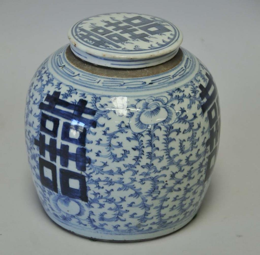 Blue and White Ginger Jar w/ Lid