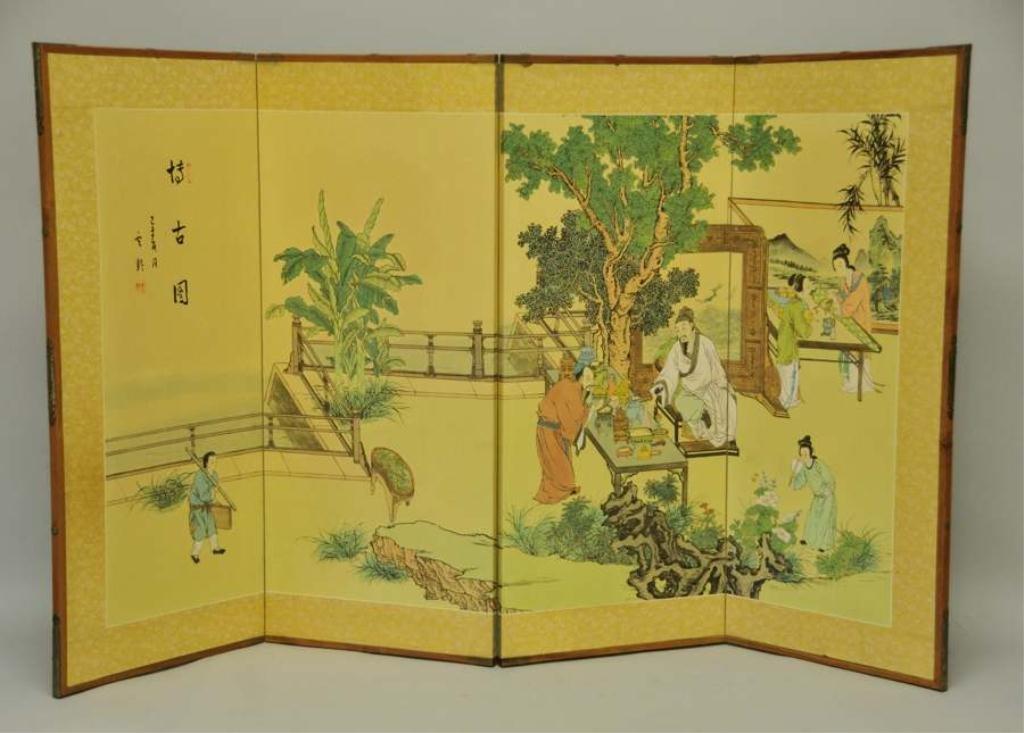 Hand Painted Oriental 4-Panel Folding Screen
