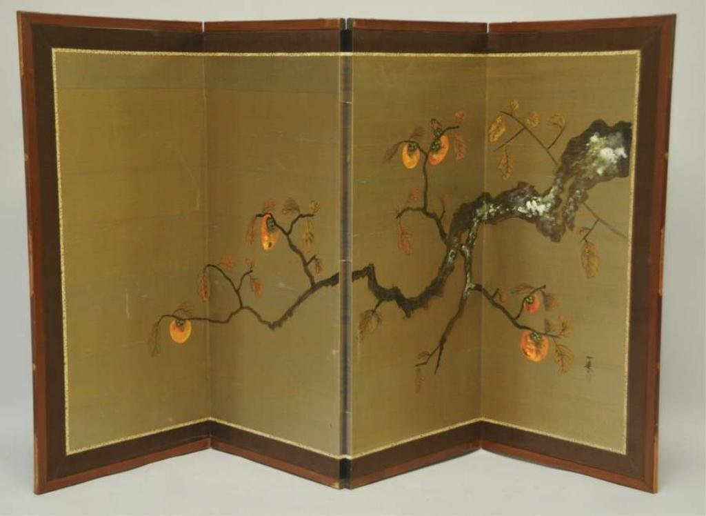 Hand Painted Oriental 4-Panel Folding Screen