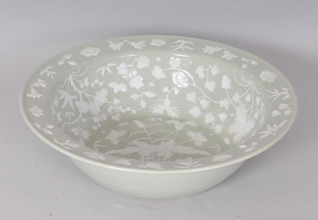 Chinese Celadon Glazed Porcelain Basin Bowl