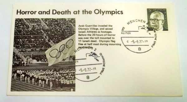 20: Munich  Olympics 1972 Lot