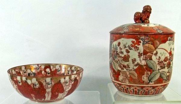 Satsuma Porcelain 19th Century