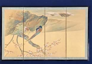 Qianlong Stamp Screen