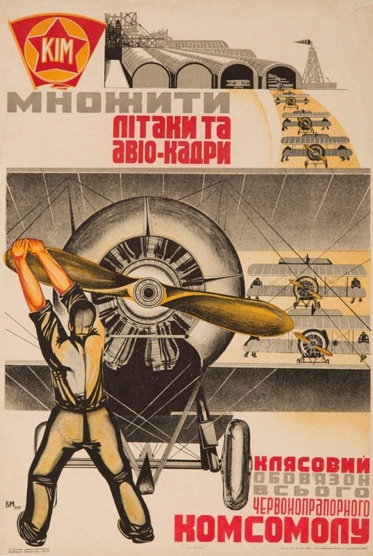 24: The Development of Ukrainian Aviation. 1931