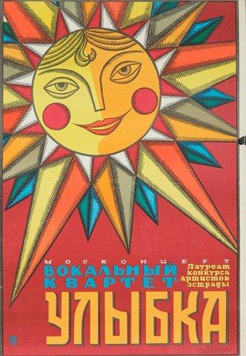 23: Sunshine. ca. 1972