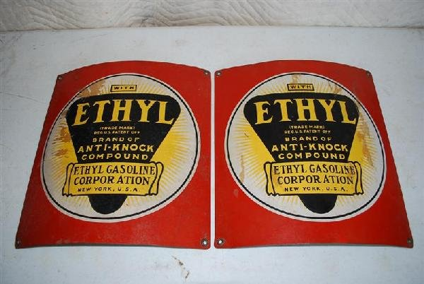 22: 2-Ethyl logo, SST curved signs, 15x15 inches,