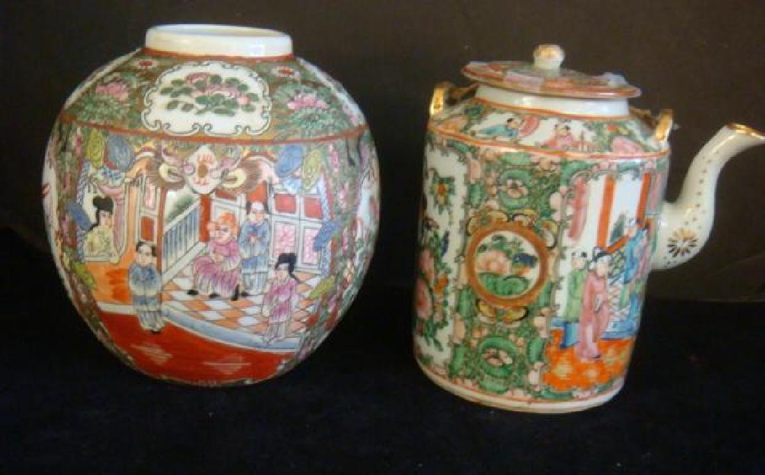 Rose Medallion Teapot and Ball Vase:
