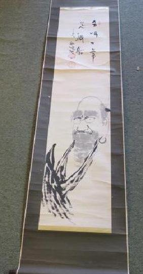 Hand Painted Asian Scroll; Shel Silverstein Style: