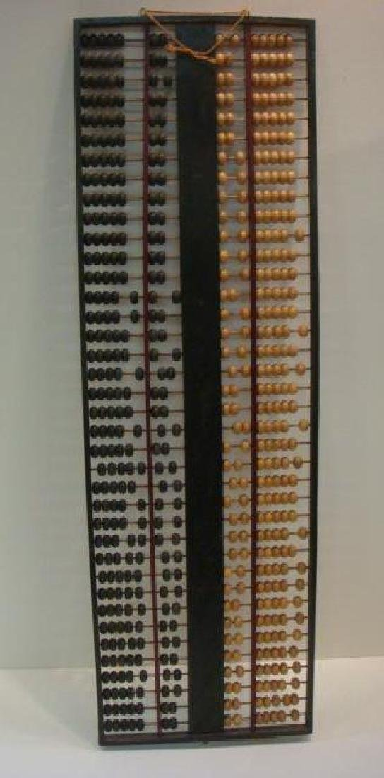 Large Chinese Abacus with Instruction Book: