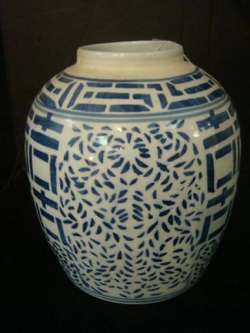 Pair of Blue and White Chinese Ceramic Vases: - 2