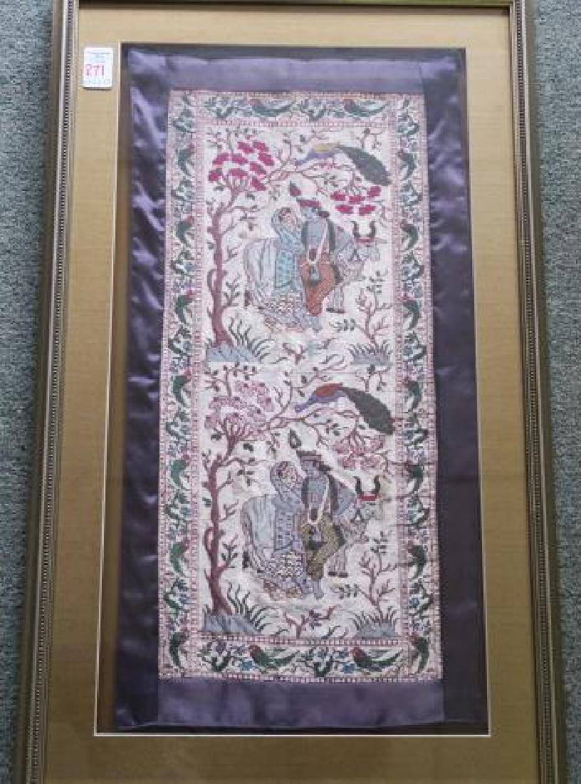 Pictorial Middle Eastern Framed Tapestry:
