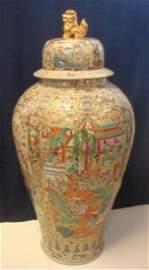 Monumental Lidded Chinese Rose Medallion Ginger Jar: