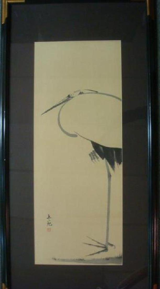 Signed Asian Ink Drawing of Crane on Cloth: