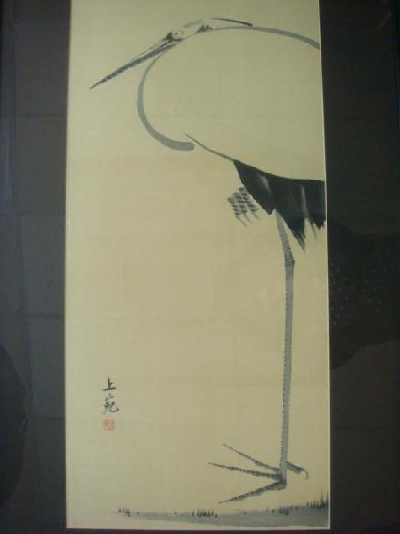 Signed Asian Ink Drawing of Crane on Cloth: - 2