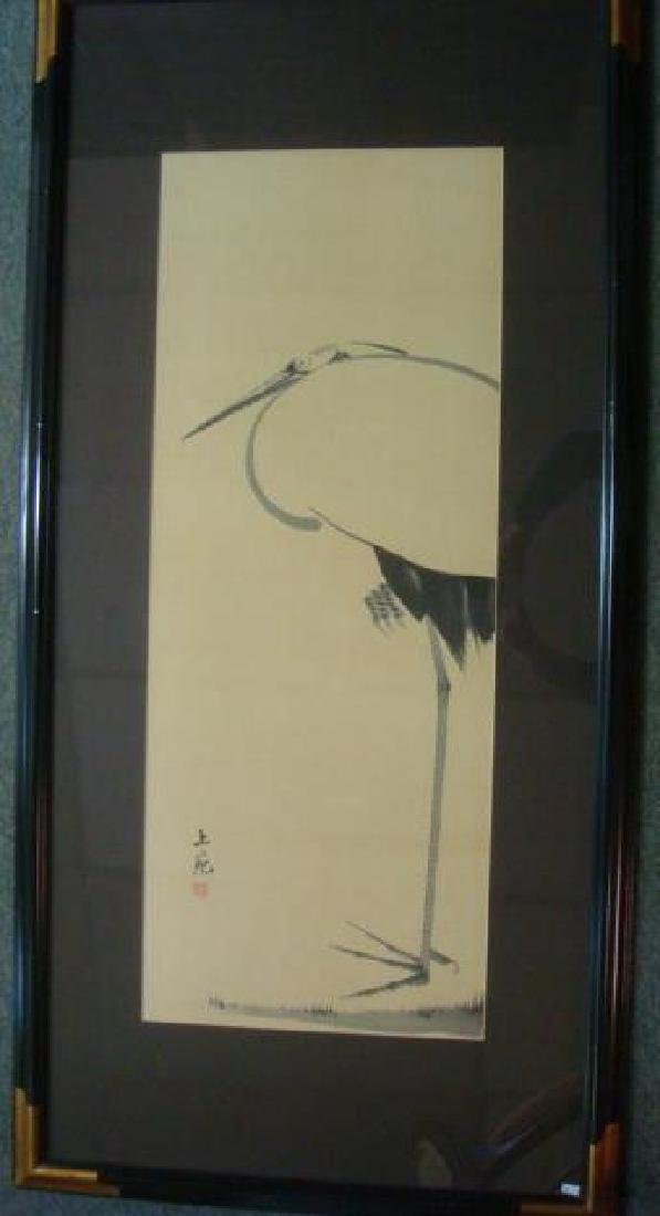 Signed Asian Ink Drawing of Crane on Cloth: - 4