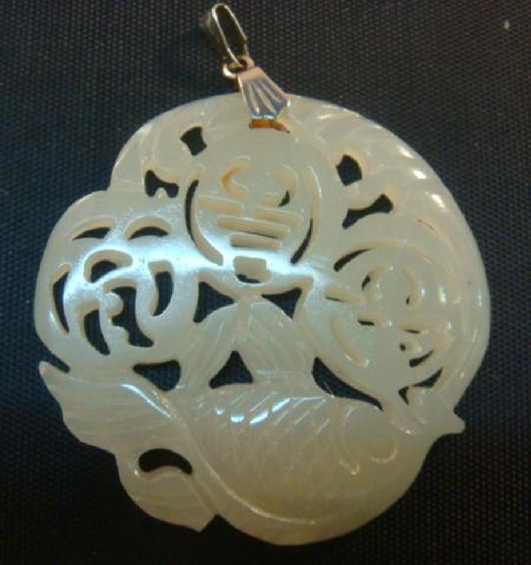 Pierced Nephrite Jade Carved Oriental Pendant: