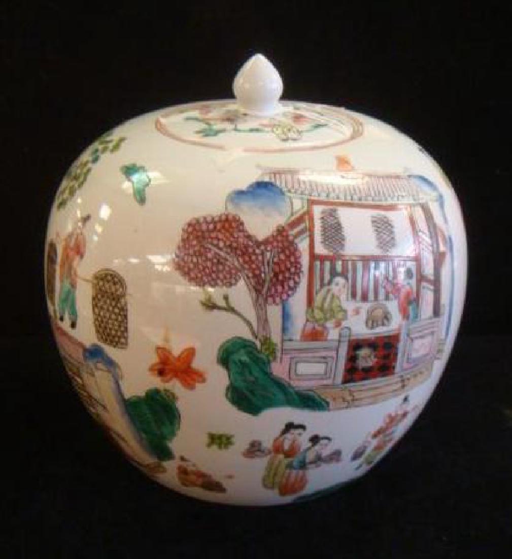 Chinoiserie Round Lidded Ceramic Melon Shaped Jar: