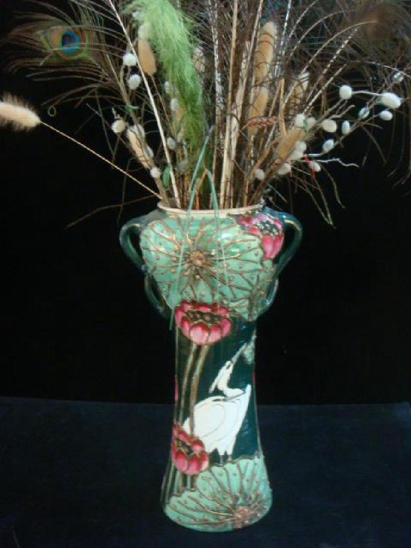 Tall Shapely Hand Painted Vase with Peacock Feathers: