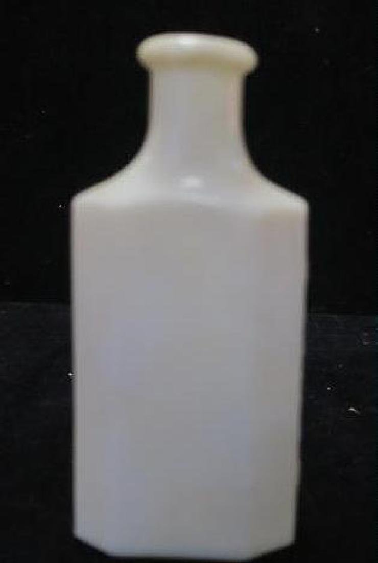 Vintage White Glass SANITOL Bottle: