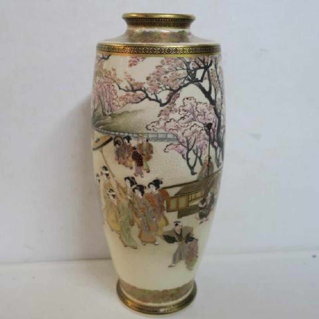 CA 1875 Signed Japanese Imperial Satsuma Vase: