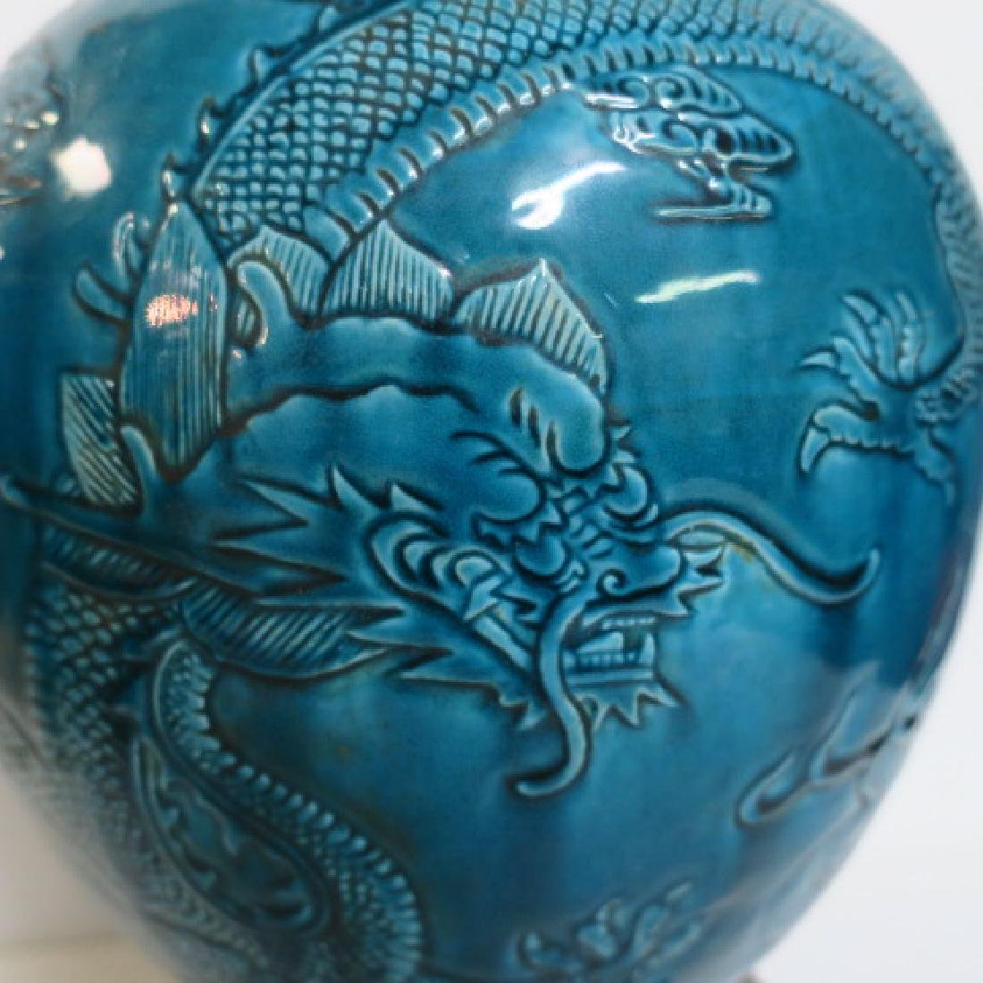 Two French Porcelain Turquoise Asian Style Dragon Jars - 3