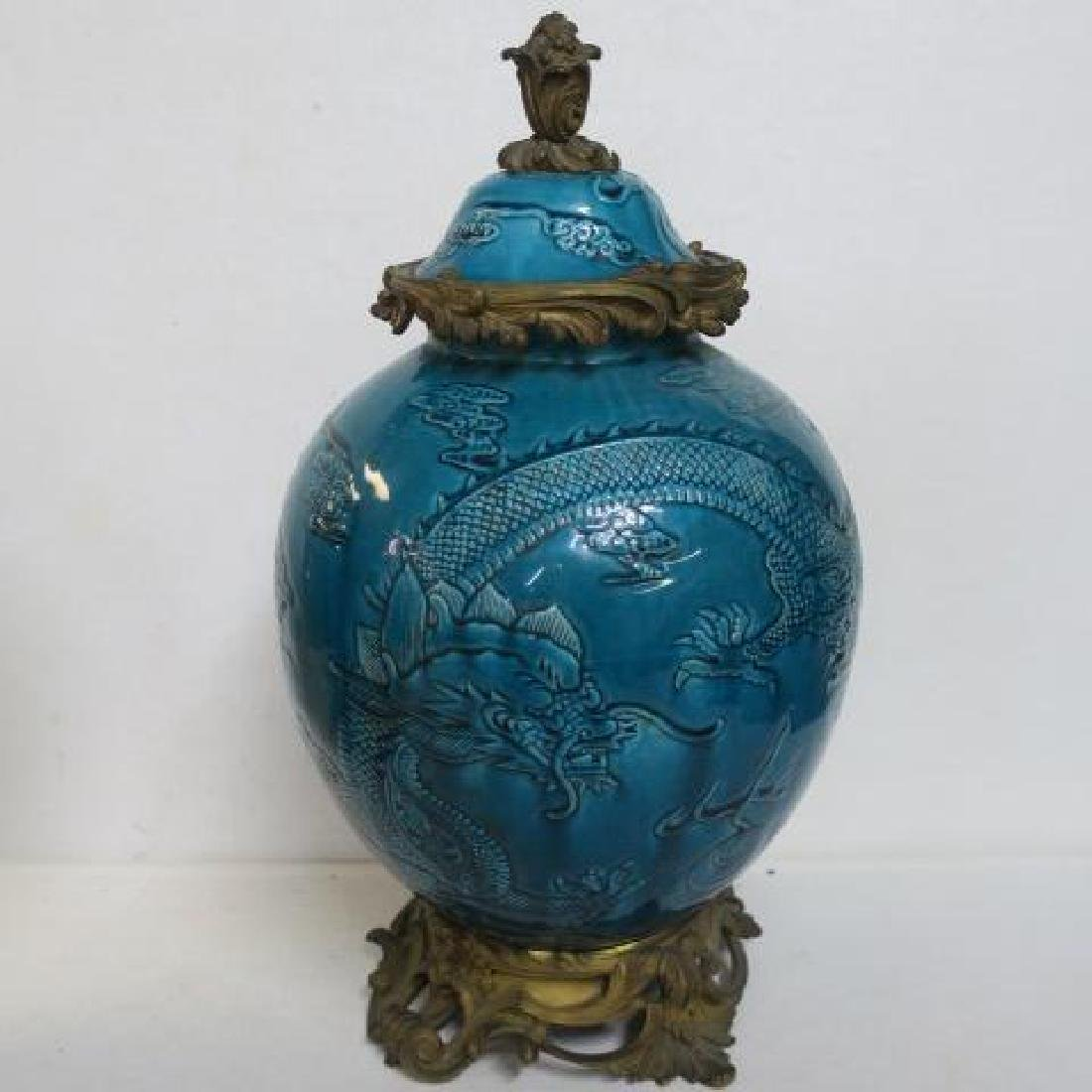 Two French Porcelain Turquoise Asian Style Dragon Jars - 4